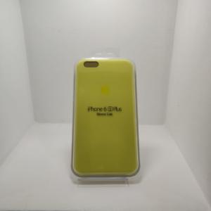 iPhone 6s Plus Apple Silicone Case Kingston Jamaica