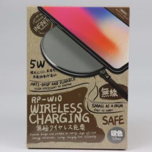 Infinite Series 5W Wireless Charger